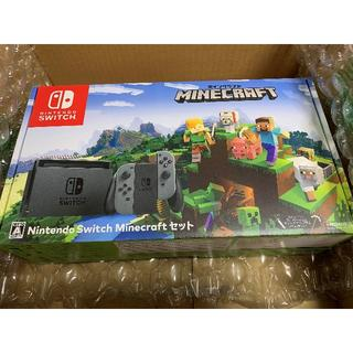 ニンテンドースイッチ(Nintendo Switch)の【未開封新品】Nintendo Switch Minecraftセット(家庭用ゲーム機本体)