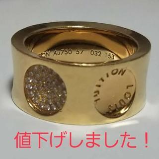 ルイヴィトン(LOUIS VUITTON)のルイヴィトン リング 指輪 グランド バーグ アンプラント パヴェダイヤ YG (リング(指輪))