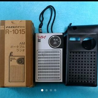 レトロなラジオ(ラジオ)