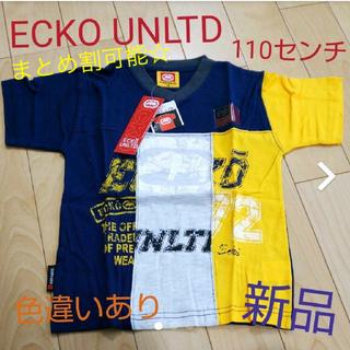 エコーアンリミテッド(ECKŌ UNLTD(ECKO UNLTD))のECKO UNLTD Tシャツ 110センチ(Tシャツ/カットソー)
