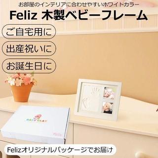 新品☆ベビーフレーム 赤ちゃん 手形 足形 日本語説明書付き(手形/足形)