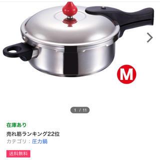 お値下げ!!新品 未開封 アサヒ軽金属 ゼロ活力鍋 3.0ℓ