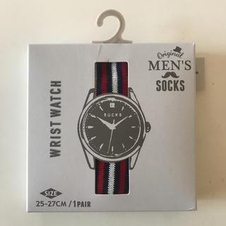 シマムラ(しまむら)のメンズ 靴下 25〜27㎝  1足組入り 腕時計 (ソックス)