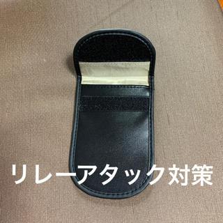 スマートキー用 電波遮断ポーチ(セキュリティ)