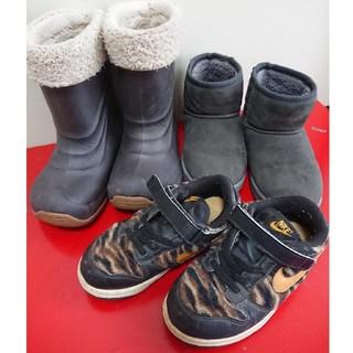 ナイキ(NIKE)の子供靴 3足セット NIKE スニーカー プーキーズ スノーブーツ (ブーツ)