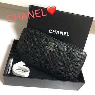 848fb27318db シャネル ブローチ 財布(レディース)の通販 13点 | CHANELのレディースを ...