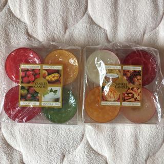 アロマキャンドル8種 ヤンキーキャンドル(アロマ/キャンドル)
