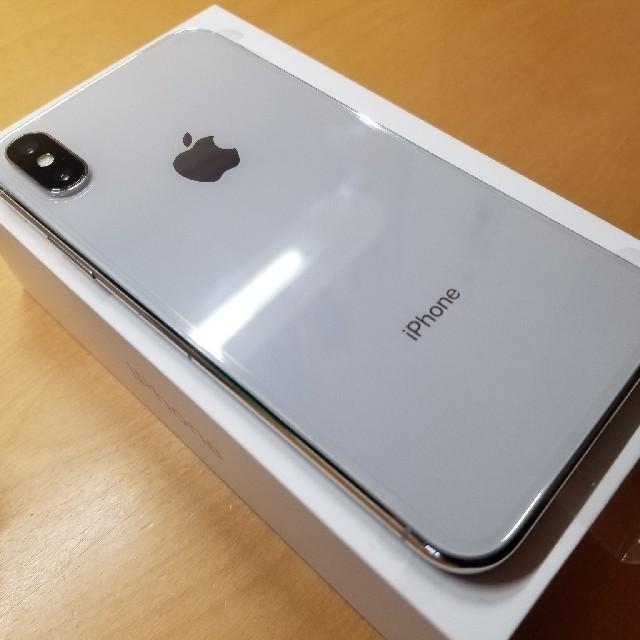 iPhone(アイフォーン)の【値下げ!】iPhone X 64GB Silver 新品未使用 スマホ/家電/カメラのスマートフォン/携帯電話(スマートフォン本体)の商品写真