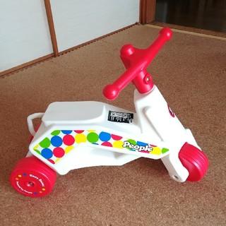 ピープルPeople 公園レーサー 三輪バイク(三輪車)