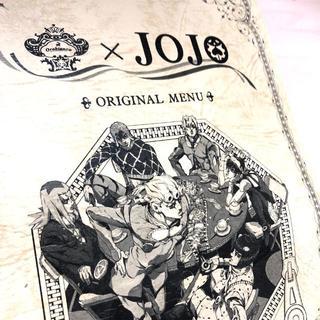 ジョジョ X オロビアンコ メニュー表