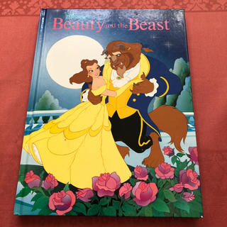 ディズニー(Disney)の洋書  Disney's Beauty and the Beast 絵本(洋書)