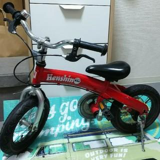 へんしんバイク 赤 (送料込み)(自転車)