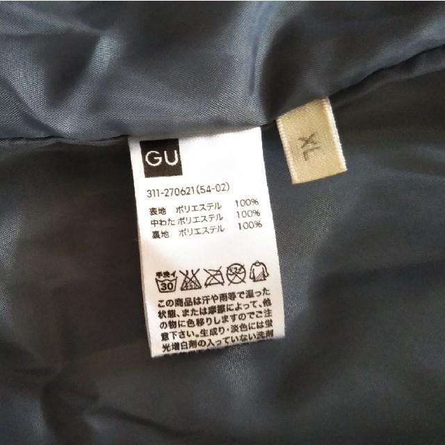 GU(ジーユー)の☆値下げ☆GU  中綿ジャケット メンズのジャケット/アウター(ダウンジャケット)の商品写真