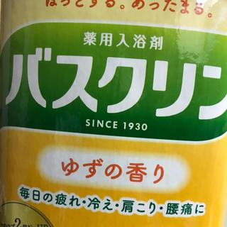 ツムラ(ツムラ)のバスクリン ゆずの香り 8個(入浴剤/バスソルト)