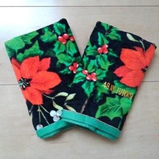 ジュンコシマダ(JUNKO SHIMADA)の49AV JUNKO SIMADA ハンドタオル2枚(タオル/バス用品)
