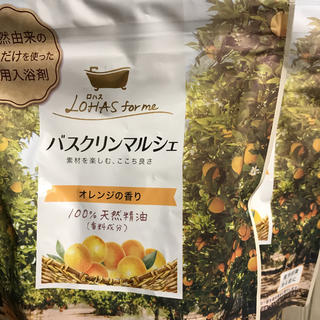 ツムラ(ツムラ)のバスクリン マルシェ オレンジの香り 6個(入浴剤/バスソルト)