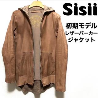 シシ(sisi)のsisii☆レザーパーカージャケット☆Sサイズ☆初期モデル☆(ライダースジャケット)