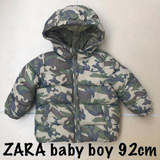 ZARA KIDS - ZARA ザラ ベビー ダウン 中綿 ジャケット ジャンパー 90 92cm