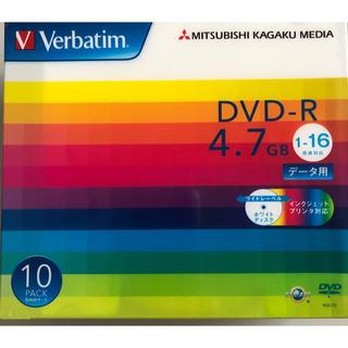 ミツビシ(三菱)の【値下げ】DVD-R 10枚入り×5セット(その他)