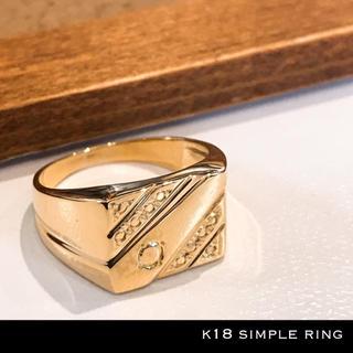 k18 18金 シンプル メンズ リング (リング(指輪))