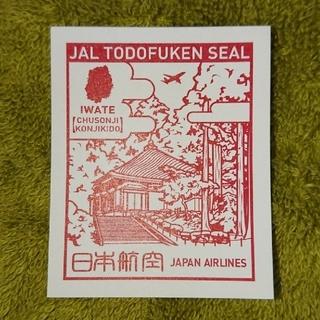 ジャル(ニホンコウクウ)(JAL(日本航空))のJAL 都道府県シール 岩手県 1枚(航空機)