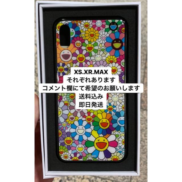 折りたたみケース iphone / 黄 村上隆 カイカイキキ iPhoneケースの通販 by ねこねこハウス|ラクマ