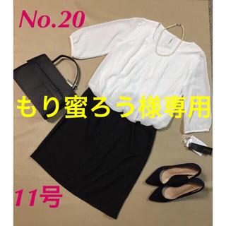 20【新品】ブラウス&スカート2点 卒園式 卒業式 入学式 入園式 11号(ひざ丈ワンピース)