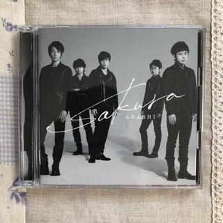 Johnny's - 嵐 Sakura