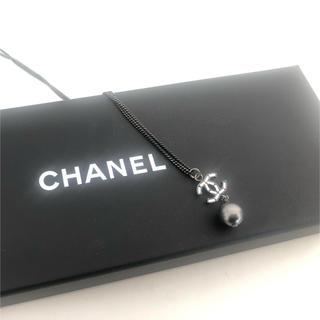 シャネル(CHANEL)のシャネル CHANEL ブラックパール ネックレス リバーシブル(ネックレス)