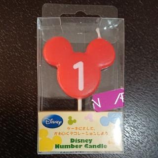 ディズニー(Disney)の新品 ミッキー バースデー キャンドル 1歳 誕生日 ろうそく(その他)