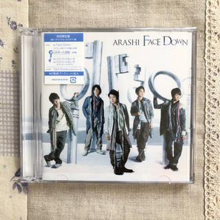 Johnny's - 嵐 Face Down