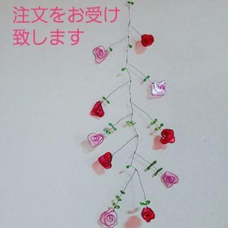 薔薇 ワイヤーアート ステンドグラス 風(その他)