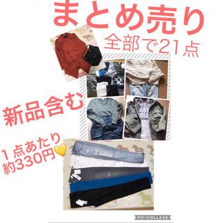 シマムラ(しまむら)のまとめ売り (セット/コーデ)