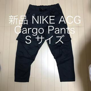 ナイキ(NIKE)の新品 完売サイズS NIKE ACG Cargo Pants ブラック(ワークパンツ/カーゴパンツ)