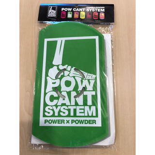 POW CANT  SYSTEM  2°カント 新品未使用 送料無料(その他)