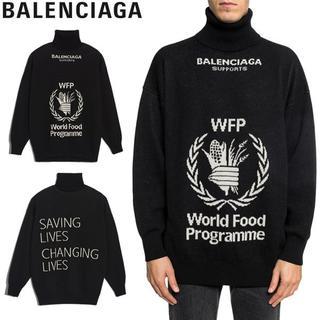 バレンシアガ(Balenciaga)の【2】BALENCIAGA18AW ブラック オーバーサイズ タートルネックS(ニット/セーター)