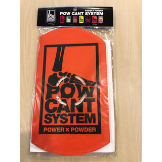 POW CANT  SYSTEM 2°カント ビスセット 新品未使用 送料無料(その他)