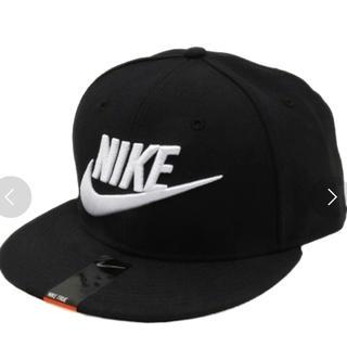 ナイキ(NIKE)のNIKE 帽子 (キャップ)