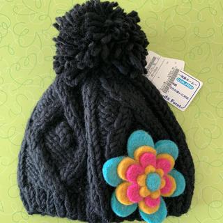 キッズフォーレ(KIDS FORET)の新品 未使用 ニット帽 お花 黒 48~50cm(帽子)