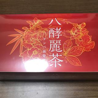 tataty様専用 八酵麗茶 はつらつ堂 3箱(健康茶)