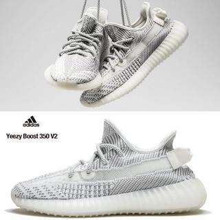 アディダス(adidas)のAdidas × Kanye West YEEZY BOOST 350size8(スニーカー)