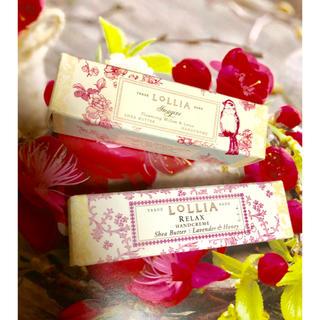 ロリア(LoLLIA)の新品  LoLLIA  ロリア ハンドクリーム 人気♪ 2本セット(ハンドクリーム)