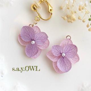 紫陽花*コットンパールイヤリング/ピアス(イヤリング)