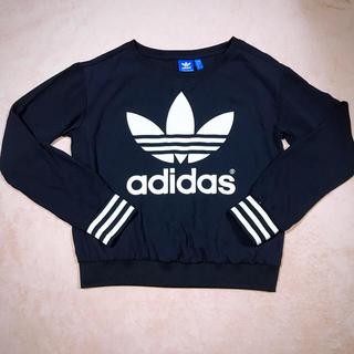 アディダス(adidas)の2点セット(Tシャツ(長袖/七分))