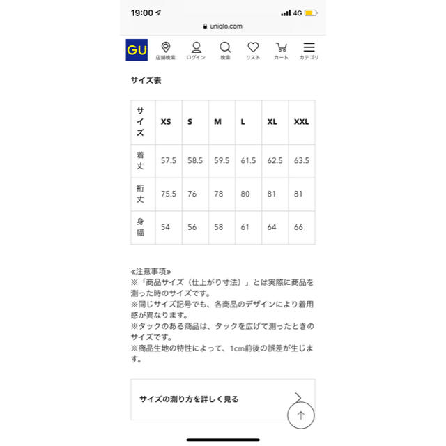 GU(ジーユー)のGUカラーブロックパーカグリーンXL新品未使用 レディースのトップス(パーカー)の商品写真