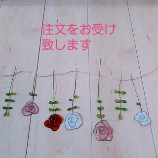 薔薇 ガーランド ワイヤーアート(その他)