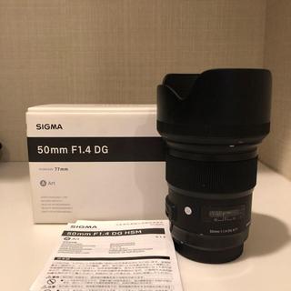シグマ(SIGMA)の SIGMAシグマ 単焦点レンズ 50mm f1.4(レンズ(単焦点))