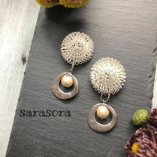 414 dandelion fluff ×pearl earrings(ピアス)