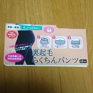 0408e0a33a3bac ニシマツヤ(西松屋)のマタニティ パンツ/レギンス(マタニティタイツ/レギンス)