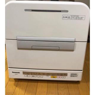 パナソニック(Panasonic)のパナソニック 食洗機 NP-TM9(食器洗い機/乾燥機)